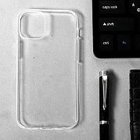 """Чехол LuazON для iPhone 12 mini, 5.4"""", силиконовый, тонкий, прозрачный"""