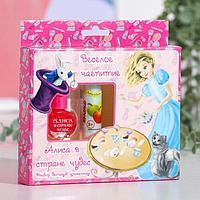Набор «Алиса в стране чудес»: бальзам для губ, яблоко 3,5 г + лак для ногтей, 5 мл