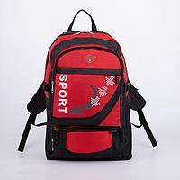 Рюкзак туристический, 65 л, отдел на молнии, наружный карман, с расширением, цвет красный