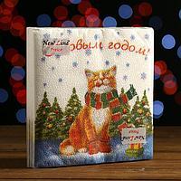 Новогодние салфетки бумажные New Line FRESCO Новогодний котик 2 слоя 20 листов 33*33