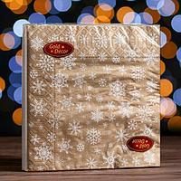 Новогодние салфетки бумажные New Line Gold Decor 'Рождественские снежинки' золото, 33х33 см, 3 слоя