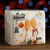 Новогодние салфетки бумажные Гармония цвета многоцветие 'Шампанское', 24*24 см 100 листов