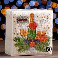 Новогодние салфетки бумажные 'Гармония цвета многоцветие. Шампанское', 24*24 см, 50 листов