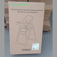 Как выбрать стульчик для кормления в интернет - магазине Алматы