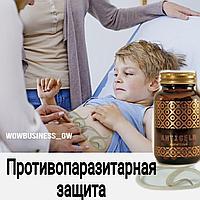 Натуральное средство от паразитов и глистов Антигельм Revitall Antigelm, 60 капсул