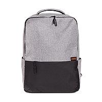 Рюкзак Xiaomi Mi Commuter Backpack Светло-серый