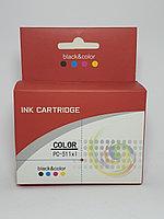 Картридж Canon PC-511XL Color