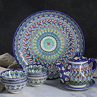 Набор чайный 9 предметов Риштанская Керамика (Чайник 0,8л,пиалы- 0,2), фото 1