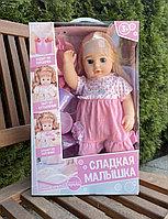 Кукла Сладкая малышка