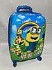 Детский чемодан  из пластика ,5-7 лет, на 4-х колесах .Высота 46 см, ширина 30 см, глубина 22 см,