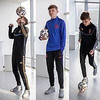 Спортивный костюм для футбола на подростка Реал Мадрид, Ювентус и Барса