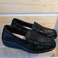 Женская комфортная обувь