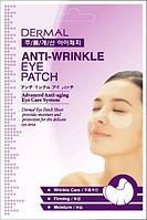 Патчи для глаз против морщин (Dermal Anti-Wrinkle Eye Patch)