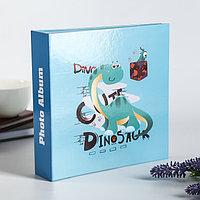 """Фотоальбом на 200 фото """"Динозаврик"""" 10X15 cм, бум.карм.цвет.с мемо"""