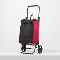 Сумка-тележка, отдел на шнуре, колёса 16,5 см, нагрузка до 40 кг, цвет чёрный/красный