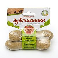 """""""Зубочистики"""" для собак мелких пород со вкусом говядины, 2x18 г"""