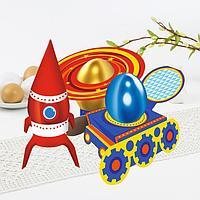 Пасхальный набор для украшения яиц «Космос»
