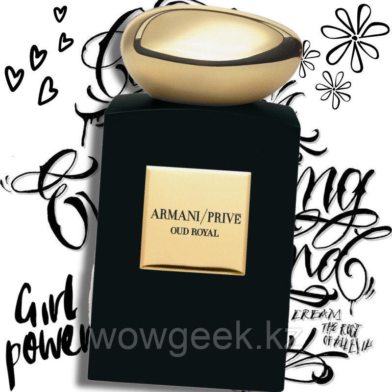 Женские духи Giorgio Armani Prive Oud Royal