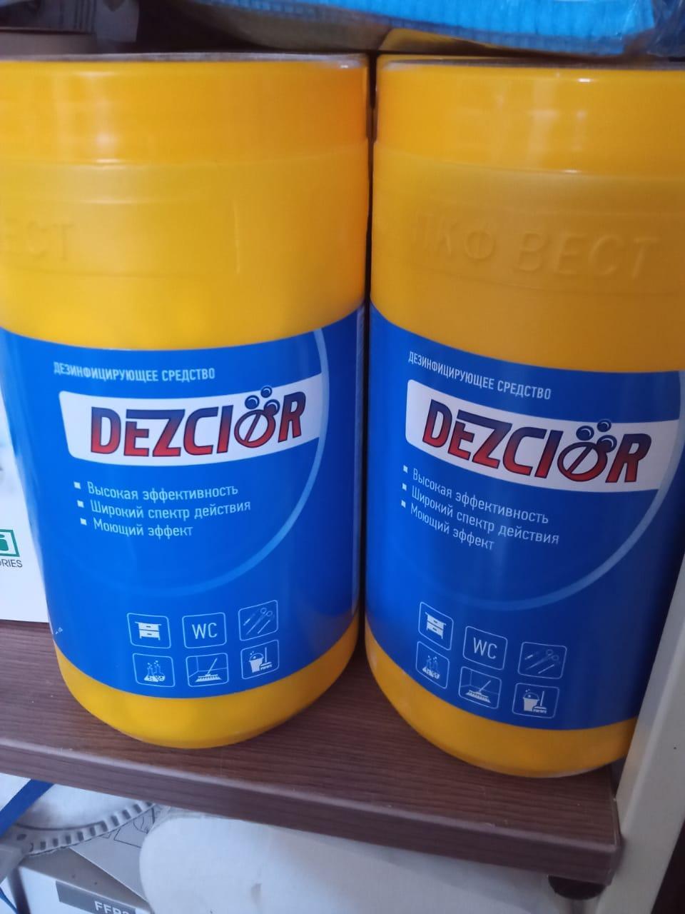 Быстрорастворимые хлорсодержащие таблетки  №300