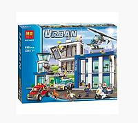 Конструктор Bela Urban 10424 Полицейский участок (аналог Lego City 60047) 890 деталей