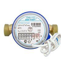 Счетчик воды Бетар СХВ 15 (15-Д-МЗ-ОК-ФМП)