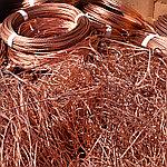 Прием металла и кабеля