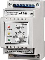 Терморегулятор АРТ-18-10 с датчиком KTY-81-110 2 кВт DIN