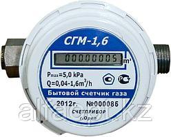 Счетчик газа Счетприбор СГМ (1,6                            )