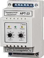Терморегулятор АРТ-22-10К с датчиками KTY-81-110 2 кВт DIN