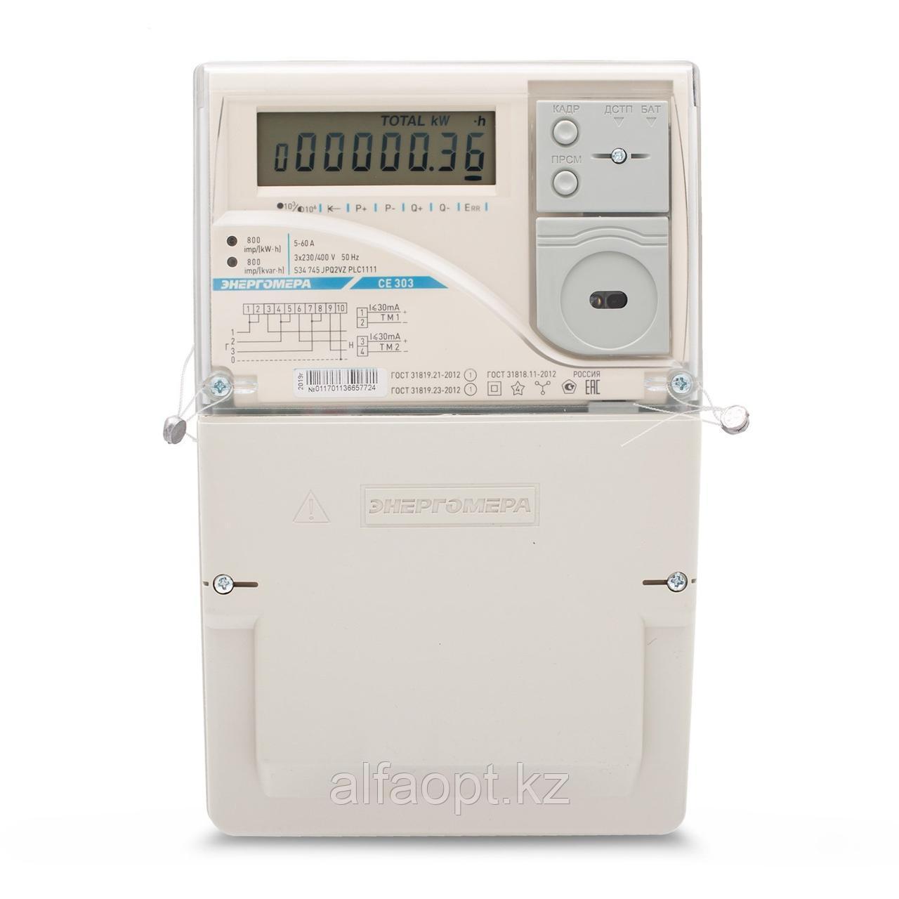 Счётчик электроэнергии Энергомера CE 303 S31 543 JAVZ
