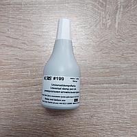 Универсальная штемпельная краска Noris 199, 50 мл, БЕЛАЯ