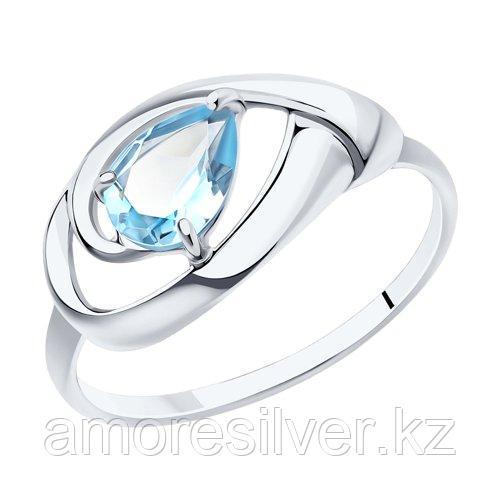 "Кольцо DIAMANT ( SOKOLOV ) серебро с родием, топаз, ""каратник"" 94-310-00594-1 размеры - 16,5"