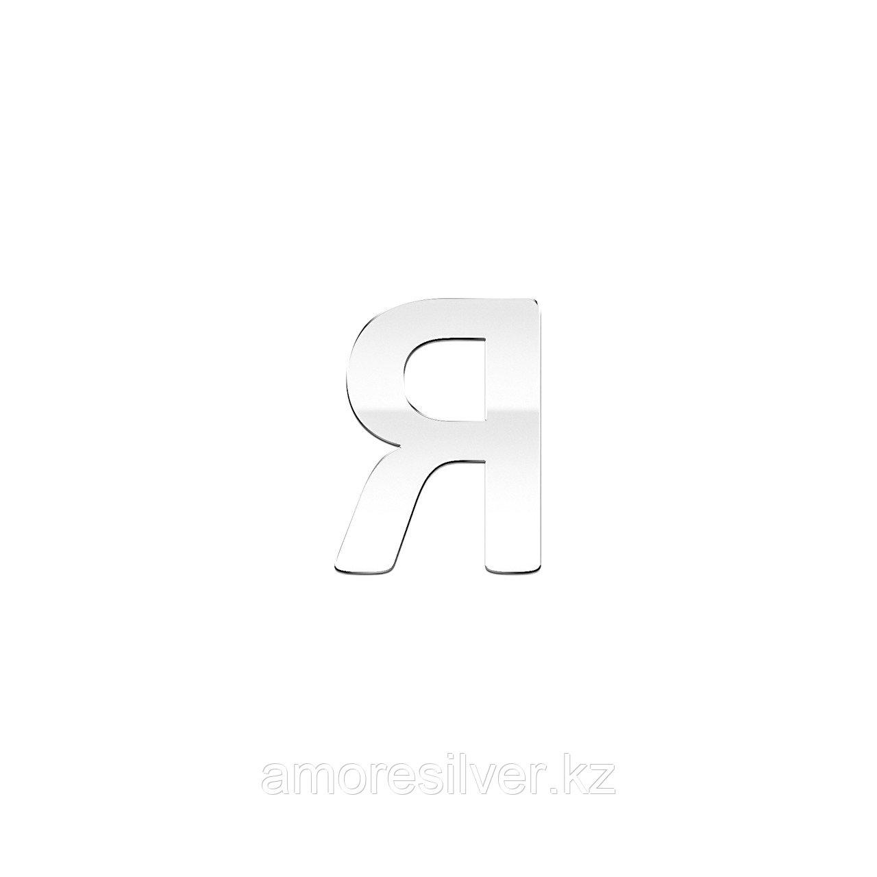Подвеска TEOSA серебро с родием, буква 10320-709-00