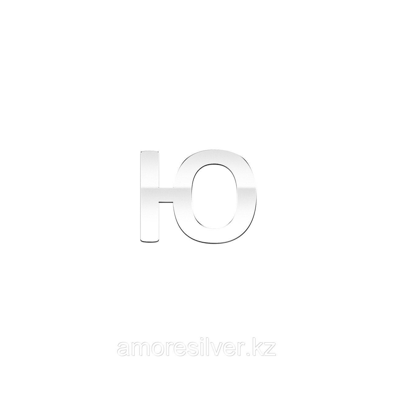 Подвеска TEOSA серебро с родием, буква 10320-711-00