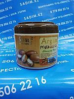 Бэлисс - Маска для волос Аргановое масло