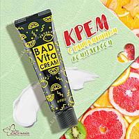 Bad Vita Cream [A'PIEU]