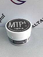 Матовая поста для укладки волос сильной фиксации 50 г TEFIUA