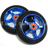Колеса для трюкового самоката металлические диаметр 110 мм ABEC 7 синие