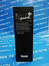 Rossom - Пенка для лица с экстрактом черной улитки