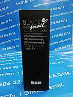 Rossom - Пилинг для лица с экстрактом черной улитки