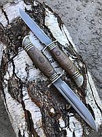 Нож финка сталь д2, пятка Герб Казахстана, рукоять ясень