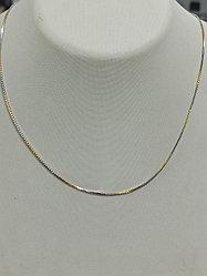 Золотая цепочка / 50 см