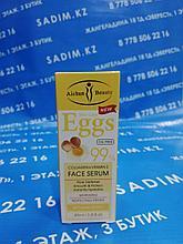Увлажняющая сыворотка-праймер - Collagen + Vitamin E Eggs