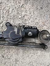 Моторчик  стеклоочистителя Toyota Camry ( 30). Левый руль.