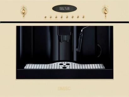 Встраиваемая автоматическая кофемашина Smeg CM845P-9