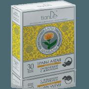 Wellness TianDE