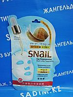 Snail маска Увлажняющая