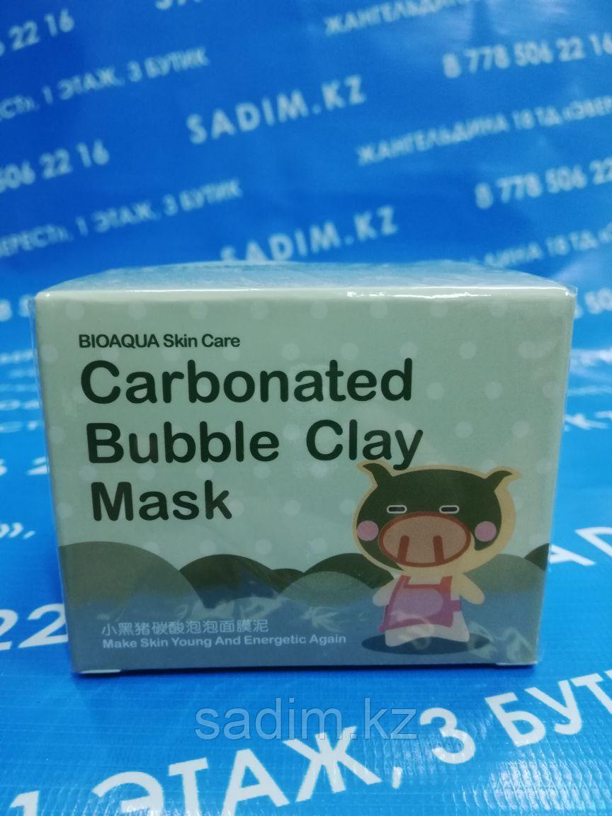 Маска для лица BIOAQUA Skin Care Carbonated Buble Clay Mask кислородно-пузырьковая