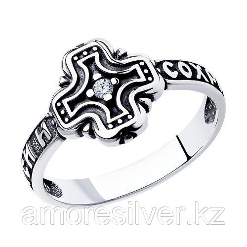 Кольцо  из черненного серебра, фианит  95-110-00950-1 размеры - 16,5 17 17,5 18 18,5 19