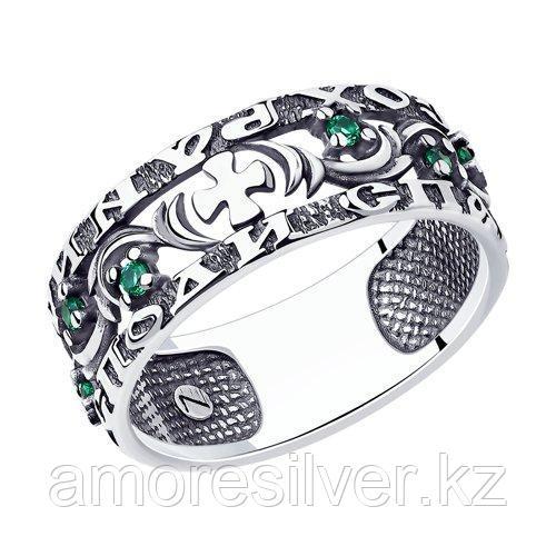 Кольцо  из черненного серебра, фианит  95-110-01067-1 размеры - 17 17,5 18 18,5 19 19,5